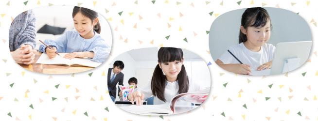 【小学生】楽しく進んで勉強させるポイント