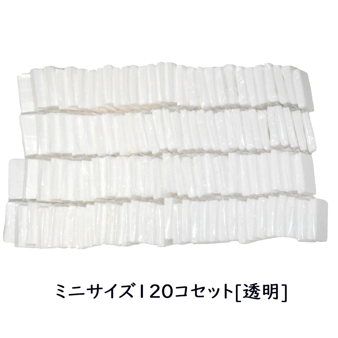 日本製 柄無し無地 ふんわりやわらかポケットティッシュ120コセット【透明/紺】【ミニサイズ/レギュラーサイズ】