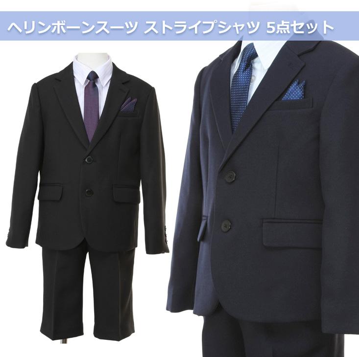 ヘリンボーンスーツ