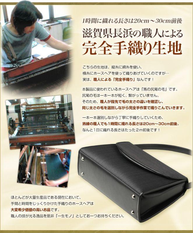 1時間に織れる長さは20cm〜30cm前後滋賀県 長浜の職人による完全手織り生地