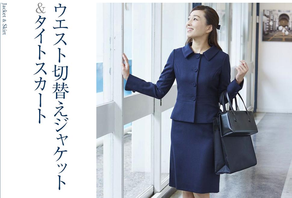お受験スーツスタイル