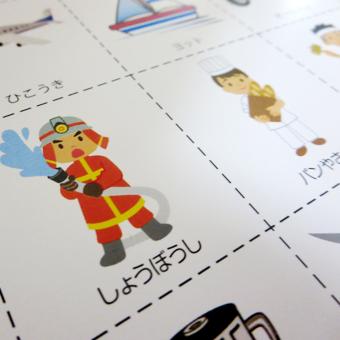 様々な種類のカード